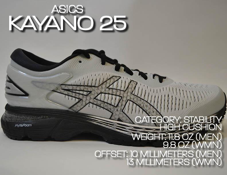 kayano25